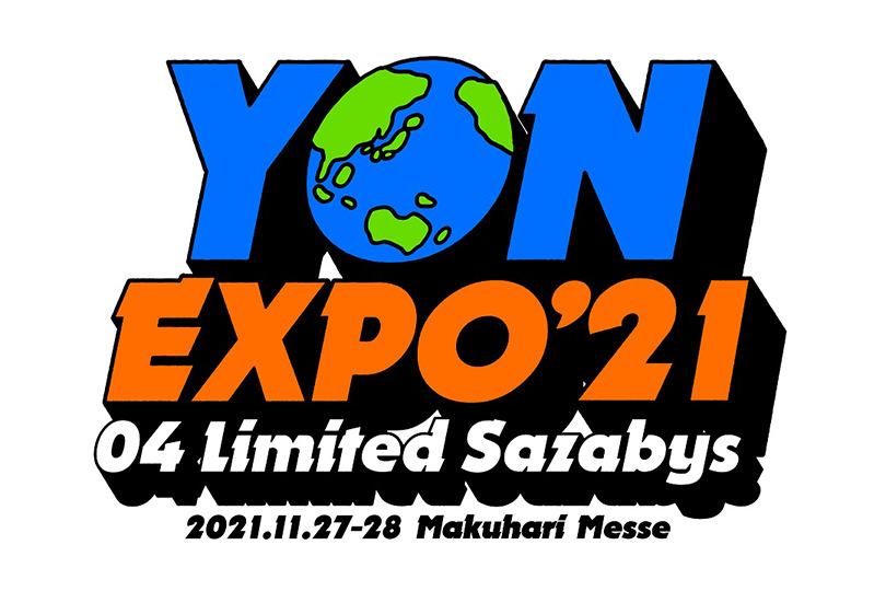 【NEWS】04 Limited Sazabys、幕張メッセで「YON EXPO」開催