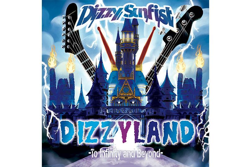 【NEWS】Dizzy Sunfist、ニューアルバムの全曲試聴ティザー公開
