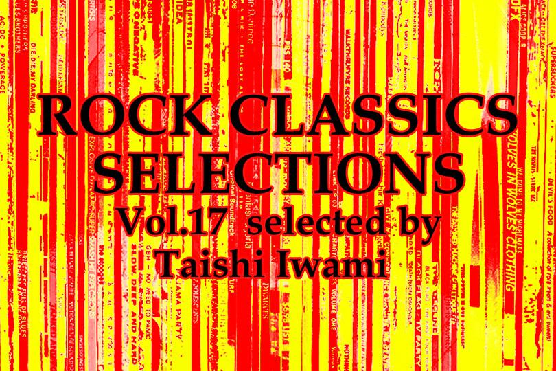 ROCK CLASSICS SELECIONS Vol.17 selected by Taishi Iwami