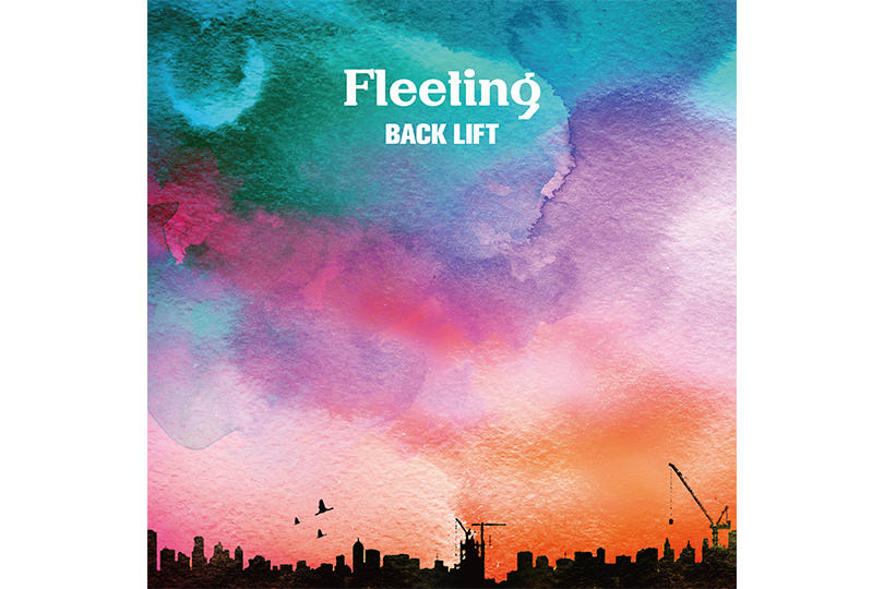 【NEWS】BACK LIFT、3カ月連続リリース第3弾は3年ぶり日本語詞