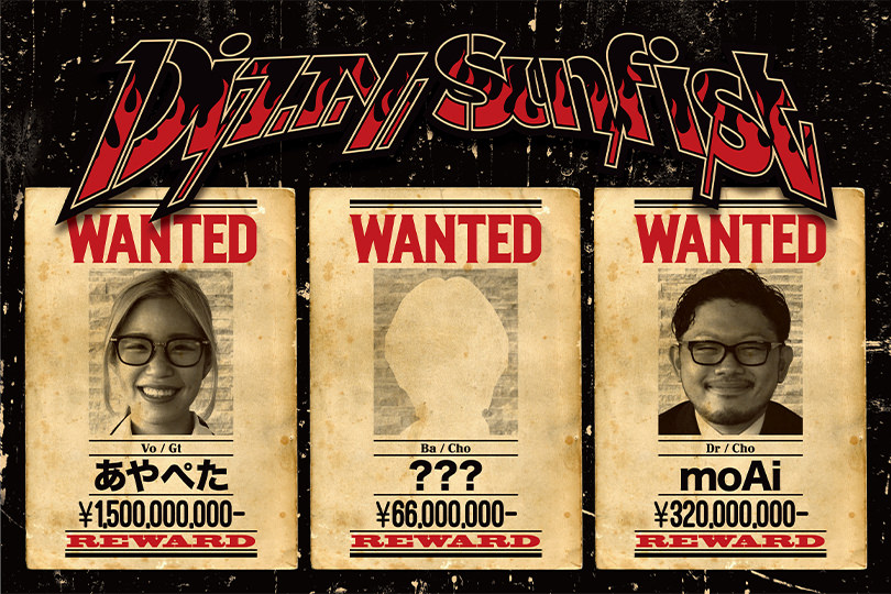 【NEWS】Dizzy Sunfist、新木場COASTで撮影された「So Beautiful」MV公開