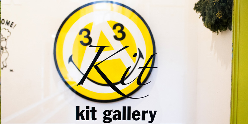 """VK DESIGN presents """"ANARCHY&PEACE"""" Art Gallery REPORT"""