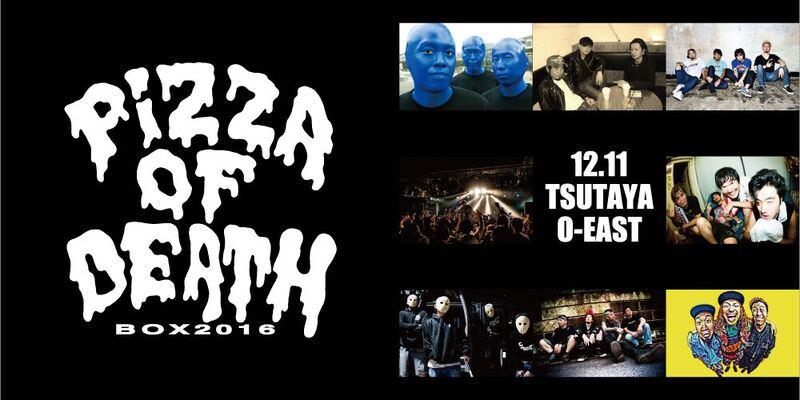 SATANIC ENT.会員対象!!<br>PIZZA OF DEATH BOX 2016 チケット先行受付!!