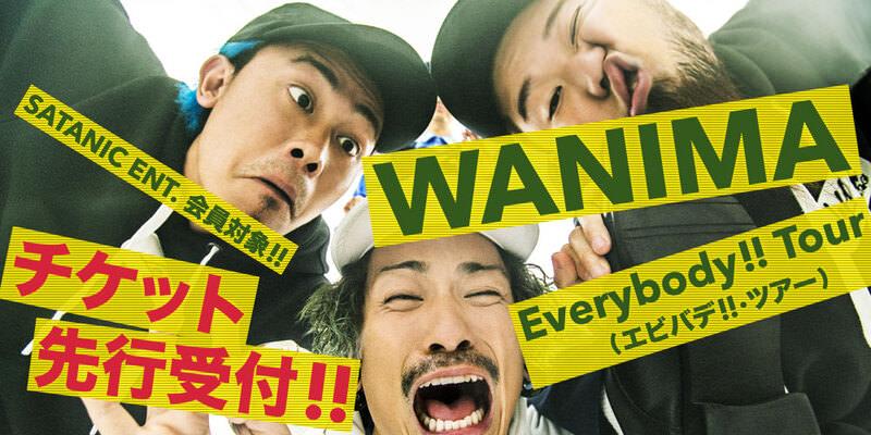 SATANIC ENT.会員対象!!<br>WANIMA Everybody!! Tour チケット先行受付!!