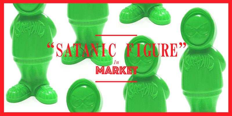 """SATANIC FIGURE"" In STORE!!!"