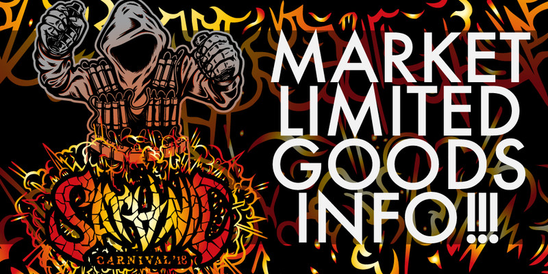 SATANIC CARNIVAL 2018  MARKET LIMITED GOODS INFO!!