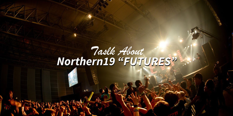 "Northern19 ""FUTURES"" INTERVIEW!!"