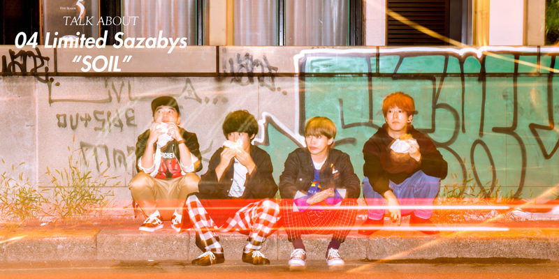 """04 Limited Sazabys """"SOIL"""" RELEASE INTERVIEW!!!"""