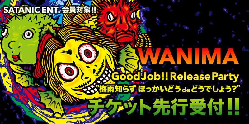 """SATANIC ENT.会員対象!!<br>WANIMA Good Job!! Release Party """"梅雨知らず ほっかいどう de どうでしょう?"""" チケット先行受付!!"""