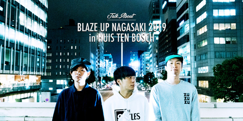"SHANK Pre.""BLAZE UP NAGASAKI 2019 in HUIS TEN BOSCH"" Interview!!"