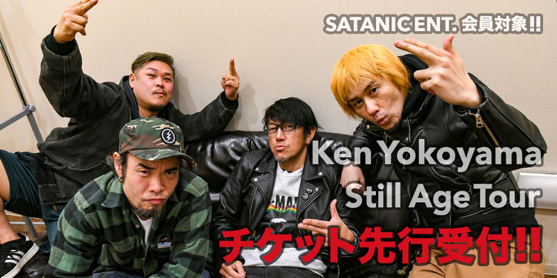 SATANIC ENT.会員対象!!<br>Still Age Tour チケット先行受付!!