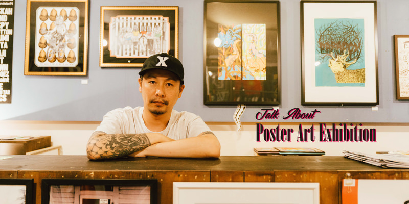 """END INTERVIEW & """"POSTER ART EXHIBITION -What's ur choice? 4-"""" REPORT!!"""