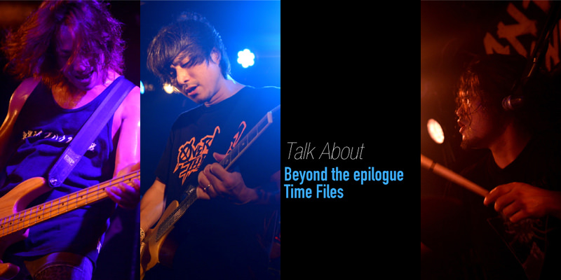 """locofrank """"Beyond the epilogue""""&""""Time Files"""" INTERVIEW!!"""