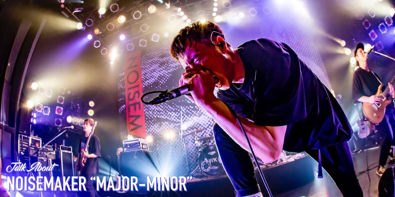 """NOISEMAKER """"MAJOR-MINOR"""" INTERVIEW!!"""