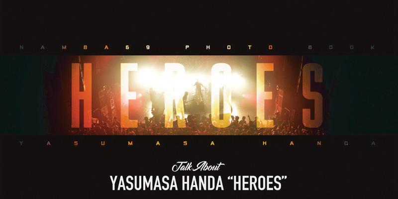 """YASUMASA HANDA """"HEROES"""" INTERVIEW!!"""