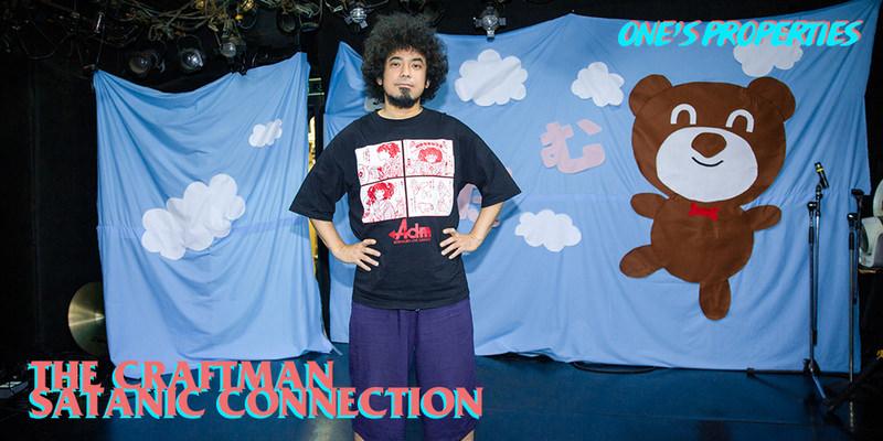 "THE CRAFTMAN SATANIC CONNECTION Vol.03 豊島""ペリー来航""渉 from Ikebukuro Live Garage Adm"
