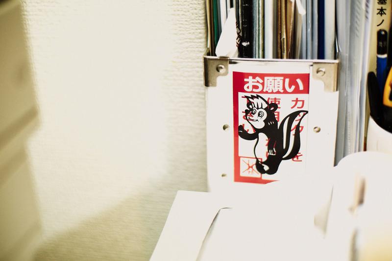 _K__0093本データ
