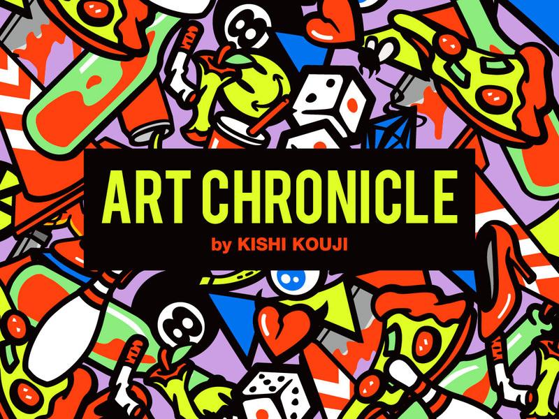 SATANIC ART CHRONICLE Vol.11 by KISHI KOUJI