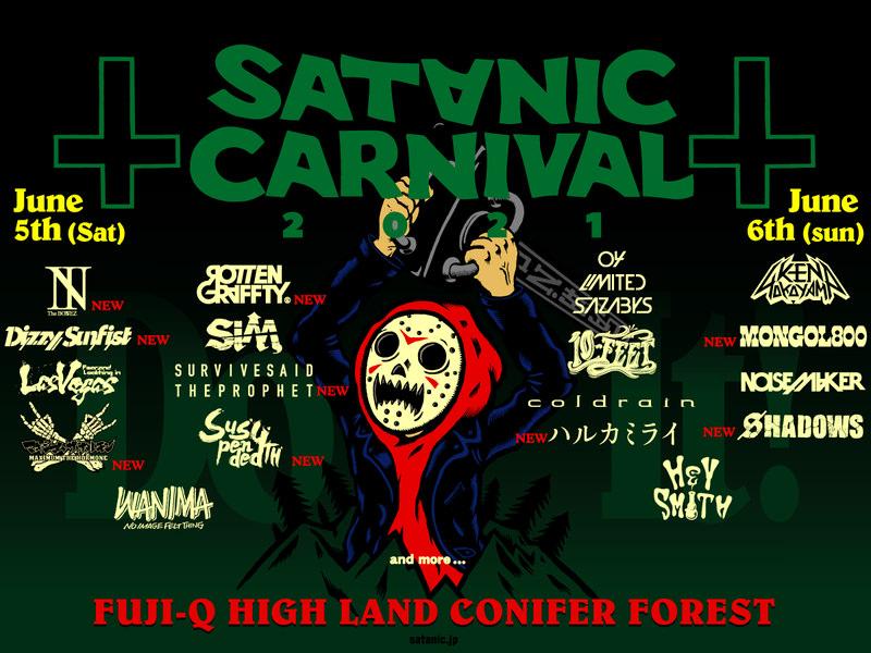SATANIC CARNIVAL 2021 2nd ARTIST & TICKET INFO!!
