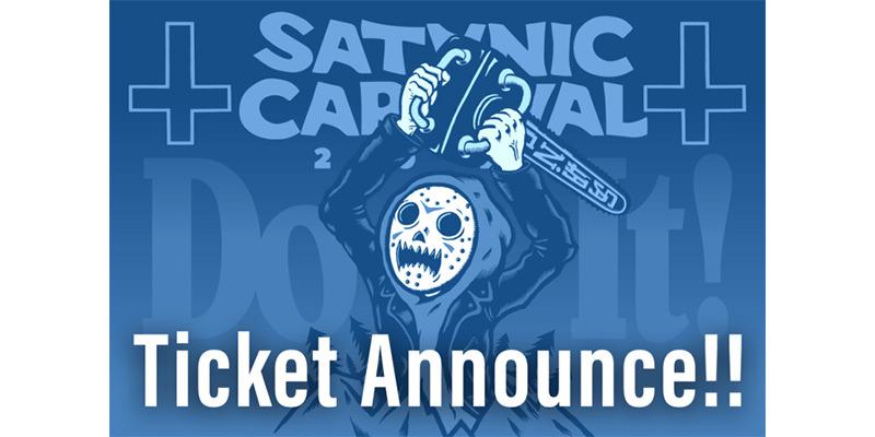 ミリオンロックフェス中止に伴うSATANIC CARNIVAL 2021 両会場直通オフィシャルバスツアー参加対象者チケット払い戻しについて