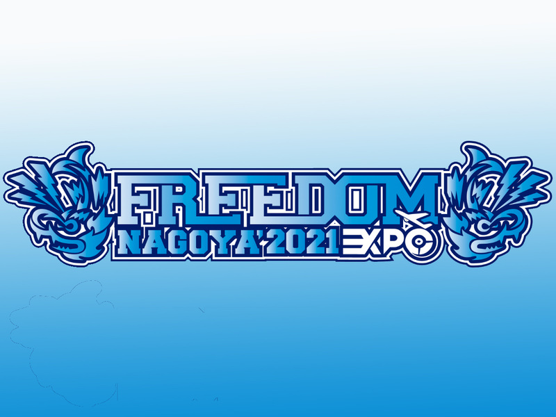 """FREEDOM NAGOYA 2021 -EXPO-"" CROSS TALK Vol.1"