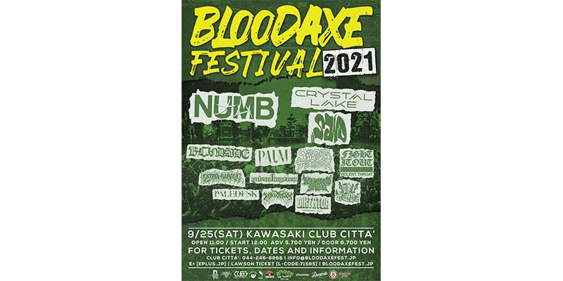 【NEWS】ハードコアフェス「BLOODAXE FESTIVAL」に国内バンド14組出演