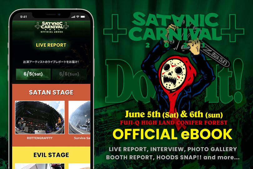 WEB版フェスブック『SATANIC CARNIVAL 2021 OFFICIAL eBOOK』配信スタート!!